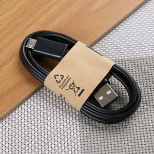 Cable USB Micro-B corto (85cm)